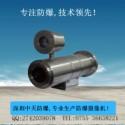 防爆红外防水摄像机图片