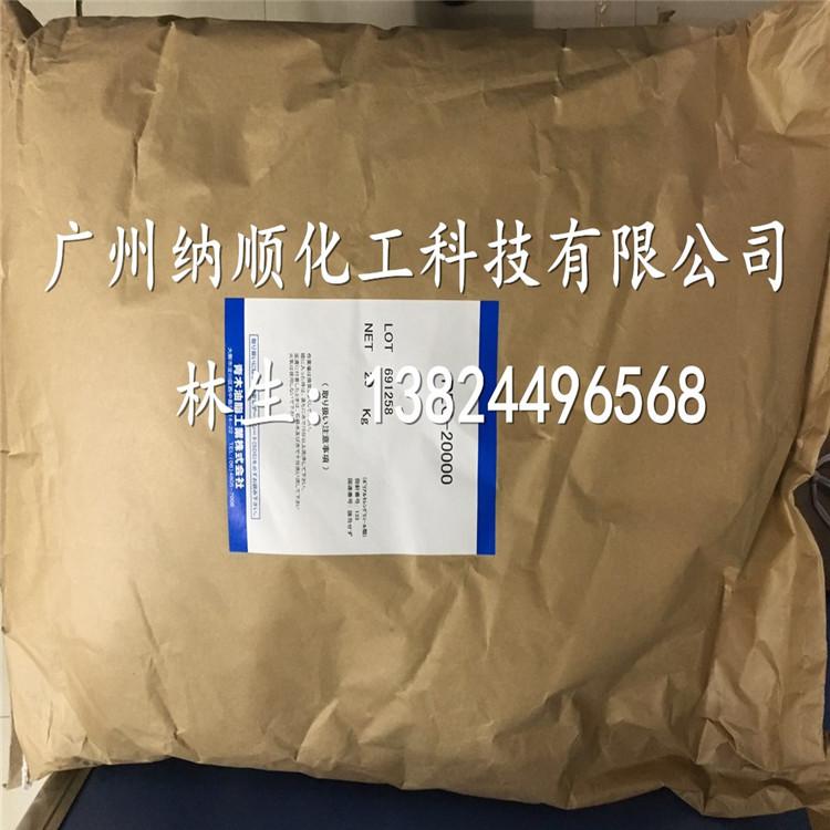 日本青木聚乙二醇20000,日本青木聚乙二醇价格
