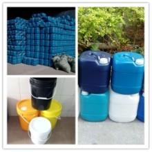 现货供应塑料20L 化工桶容器 25L扁罐胶桶 5L扁罐白色蓝色
