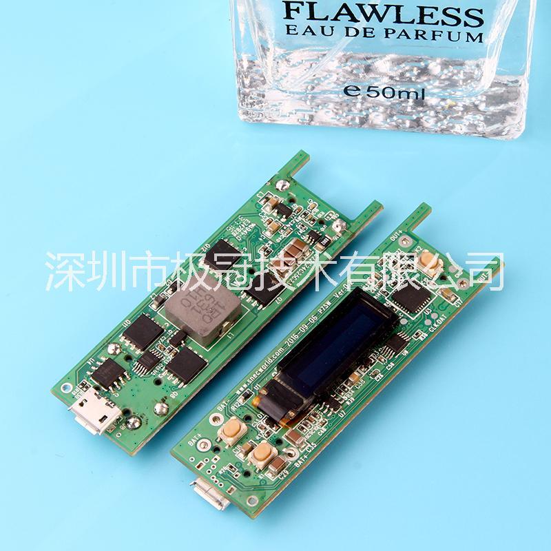 电子烟温控方案板 温控电子烟方案板 温控电子烟控制板