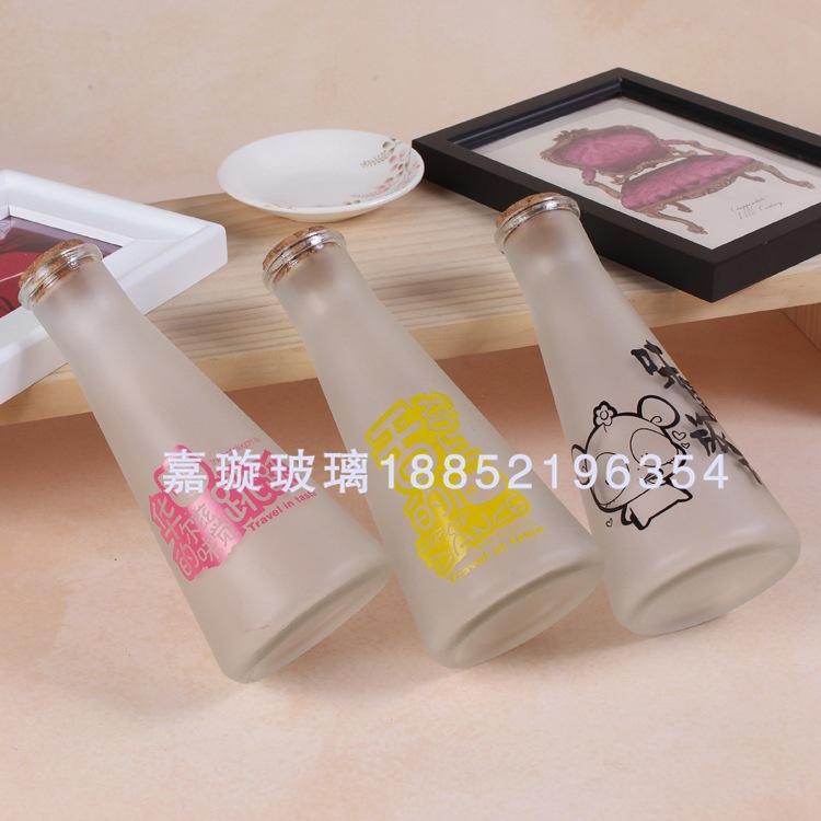 特价磨砂锥形冷泡茶瓶 木塞玻璃果汁瓶 奶茶饮料瓶 创意许愿瓶 锥形瓶