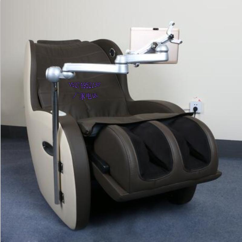七星关音乐放松椅设备 七星关按摩反馈音乐放松椅设备 按摩椅
