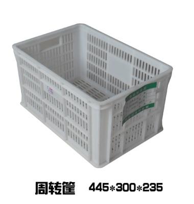 各类塑胶托盘、胶箱、周转箱图片/各类塑胶托盘、胶箱、周转箱样板图 (2)