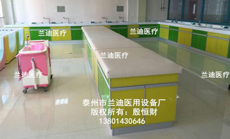 供应婴儿洗浴设备,婴儿洗浴中心,宝宝洗浴游泳中心
