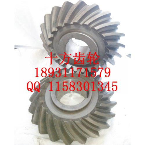 钻机螺旋锥齿轮