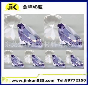 高光泽宝石胶 透明 AB胶