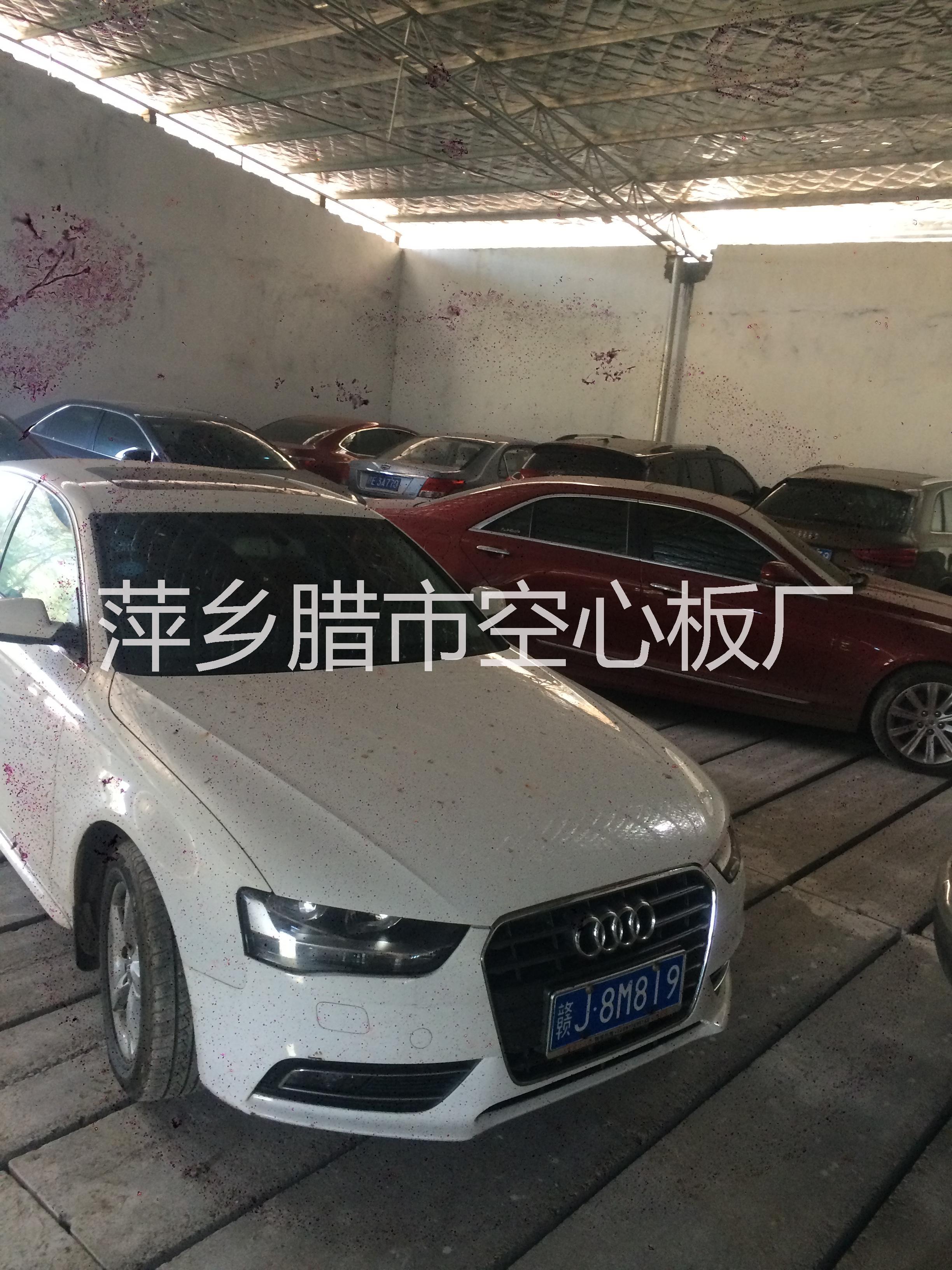 江西萍乡腊市空心板自产自销