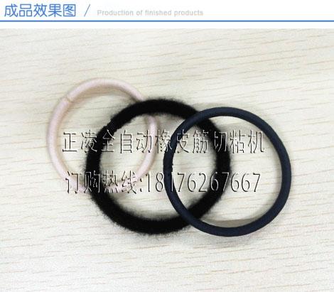 橡皮筋图片/橡皮筋样板图 (3)