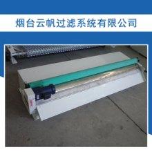 平板纸带过滤机|纸带过滤机滤纸|平网纸袋过滤机滤纸批发