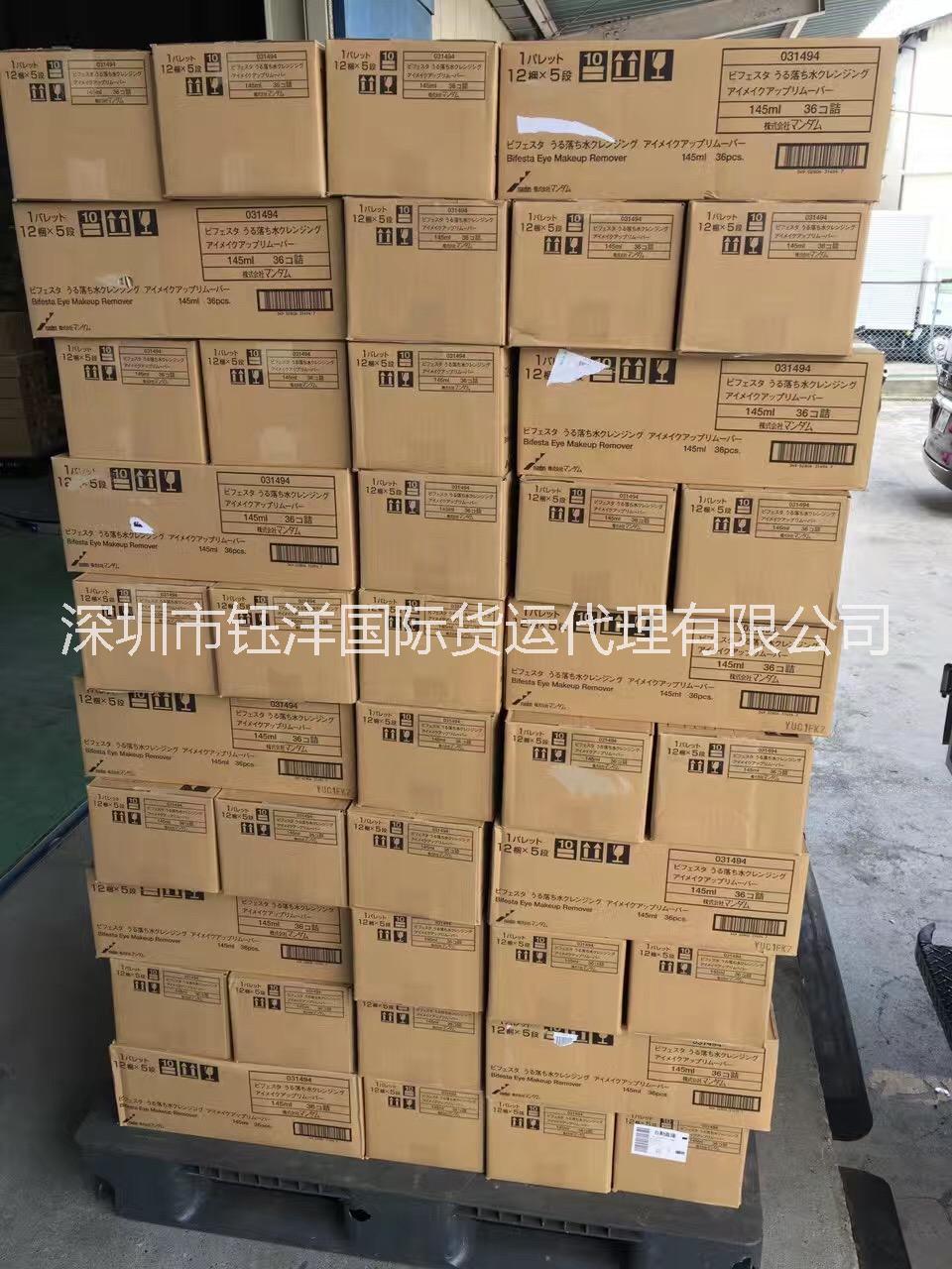 红酒包税进口清关到中国全境上门取红酒包税进口清关到中国全境上门取件清关派送一条龙服务物流快递
