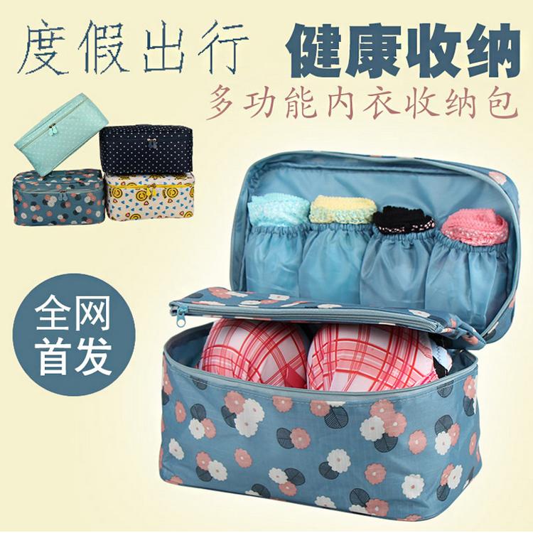 现货升级二代文胸包加厚印花内衣收纳包旅行收纳袋内裤袜子整理袋