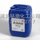 聚铝 工业级絮凝剂 沉淀剂 净水剂高效PAC 净水剂絮凝剂PAC 聚铝
