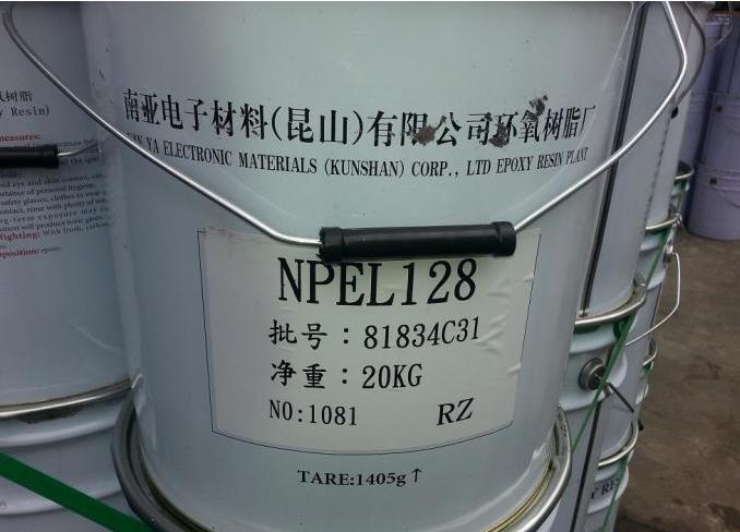 南亚集团环氧树脂128等我公司优势产品价格低,质量保证