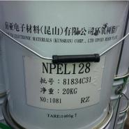 大量批发 供应环氧树脂128图片