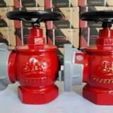 白沙消防室内消防栓 室内消火栓 消防水带阀