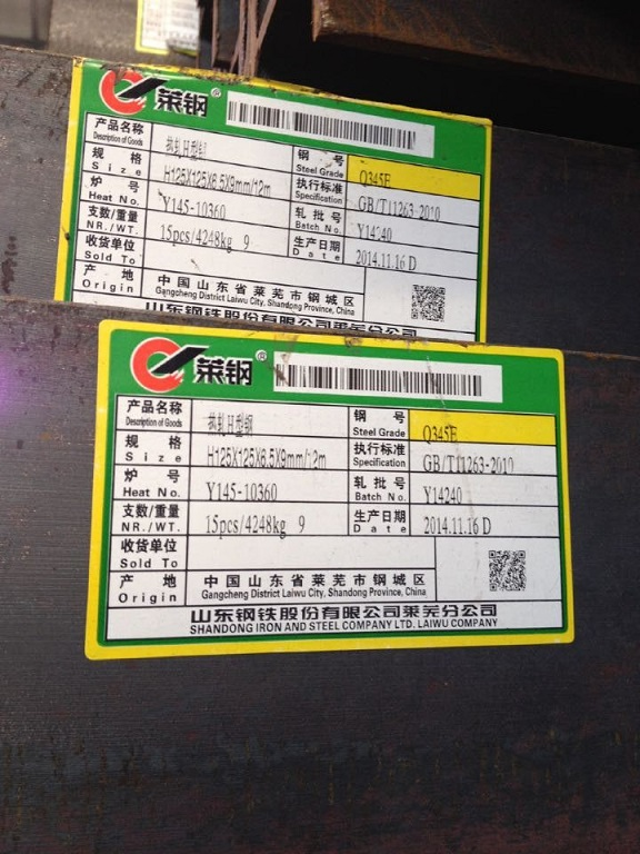 供Q345D H型钢