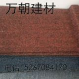 昆明彩石金属瓦金属板瓦镀铝锌瓦使用效果比一比 彩石金属瓦  金属板瓦