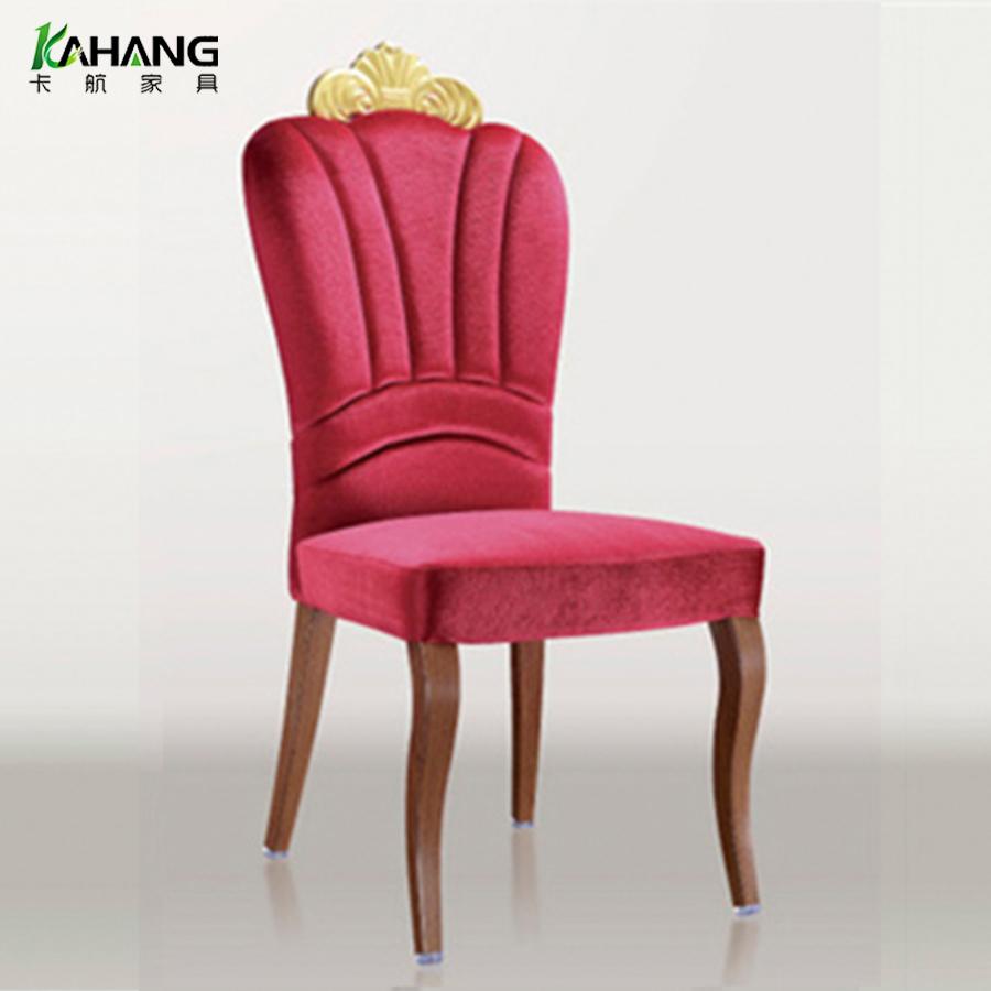卡航家具酒店椅饭店软包椅可拆洗布艺餐椅 宴会椅子直销