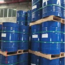 npef-170代理的双酚A型环氧树脂 npef-170双酚A型环氧树脂