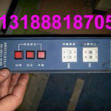DKZB-400Z馈电开关智能化综合保护器