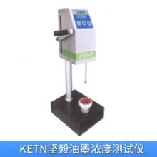 KETN坚毅油墨浓度测试仪  智能环保型油墨浓度控制设备移印机图片