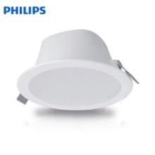 飞利浦LED明皓筒灯二代DN025B 4寸5寸6寸一体式天花筒灯批发
