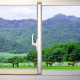 安全气密窗 门窗 推拉窗 平开窗 纱窗  纱窗一体窗