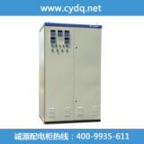 广东高压柜成家 诚源电器 产品求精服务快捷  电动机液体电阻起动柜