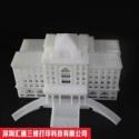 深圳工业3D打印服务高韧性塑胶手板抄数设计建筑模型游戏手办