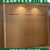 深圳厂家直销  公共卫生间隔板