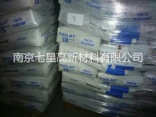 高强度丁苯胶粉PSB150  瓷砖胶专用胶粉