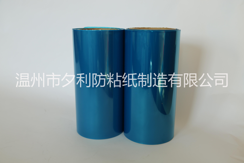 单面蓝色离型膜加工 贴合模切离型膜 哑光复合离型膜