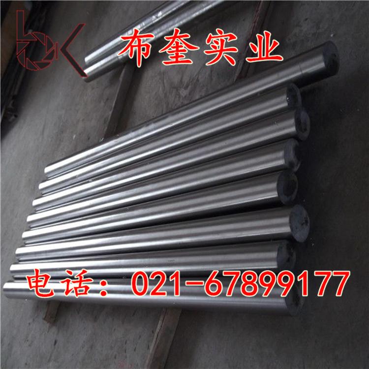 布奎实业:现货供应GH907高温热轧棒,GH907合金板,GH907合金管