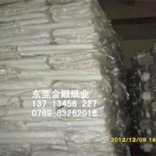 供应20克包装有光纸厂家、东莞20克包装有光纸东莞批发零售批发