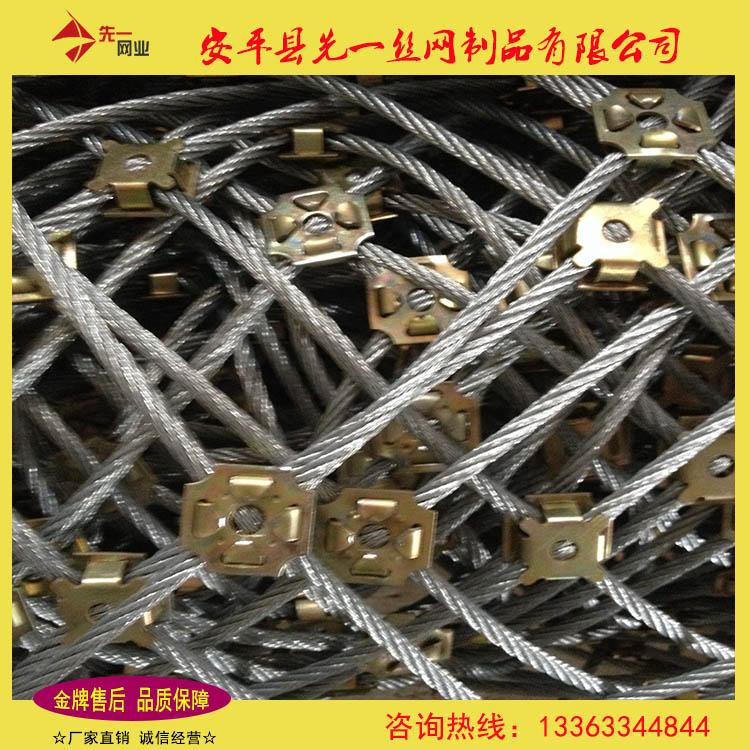 钢丝绳网 护坡网 山体防护网 山体挂网 边坡防护网 钢丝绳网 钢绳网