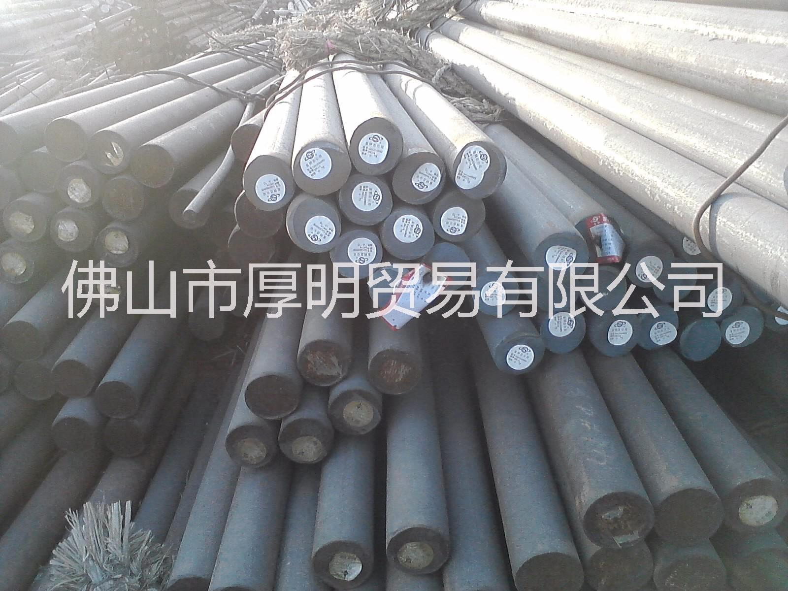 佛山市厚明公司大量圆钢现货批发