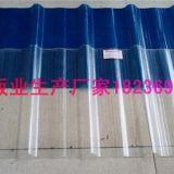河南誉耐采光板价格 PC阳光板,FRP采光板,生产厂家