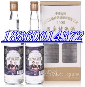 2008马萧纪念酒两瓶礼盒装金门高粱酒