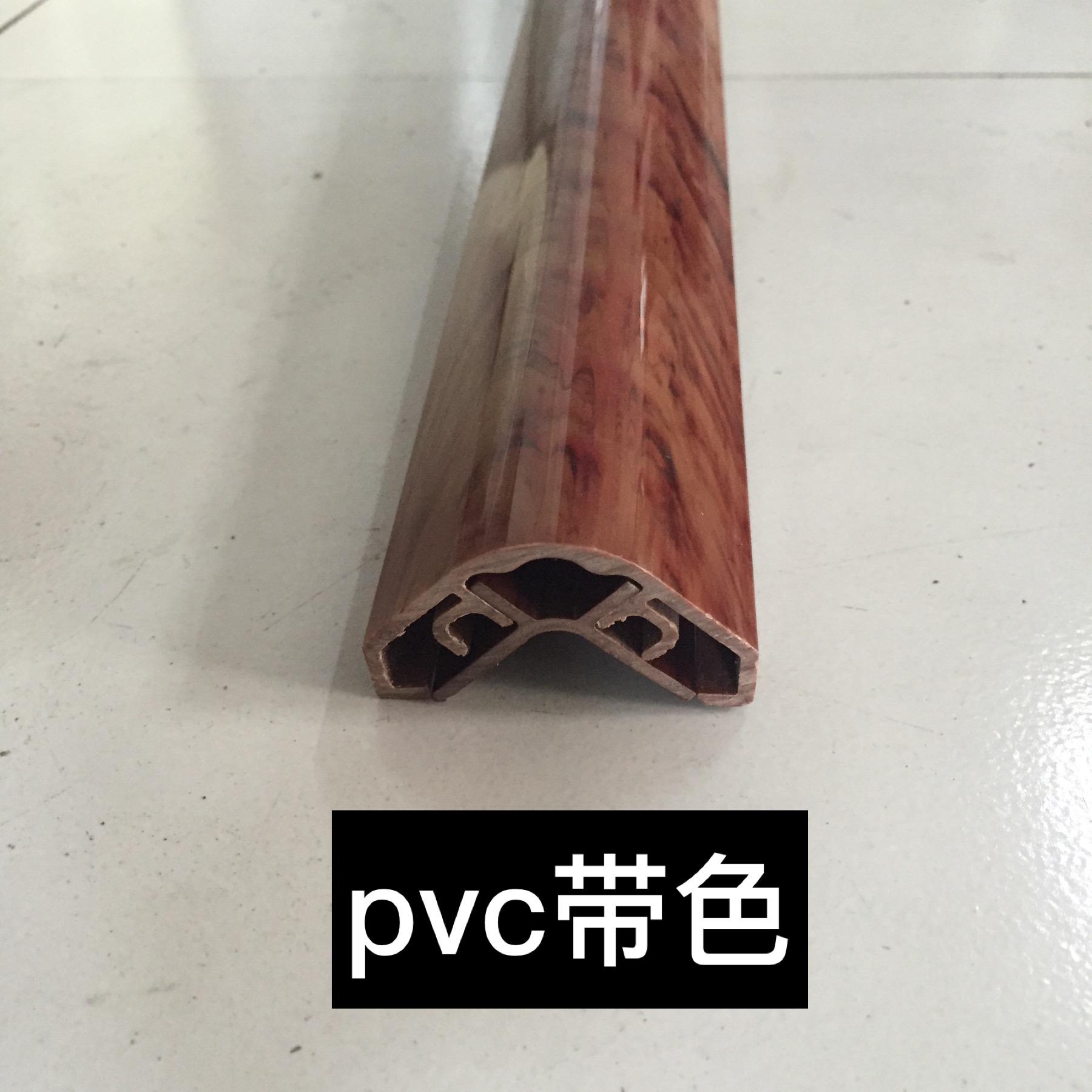 PVC异型挤出型材 PVC挤出型材