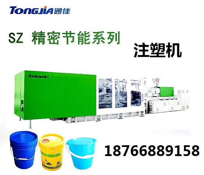 涂料桶生产设备 塑料桶注塑机设备供应商  涂料桶生产设备 涂料桶生产机器