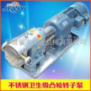 不锈钢卫生级凸轮式双转子泵图片