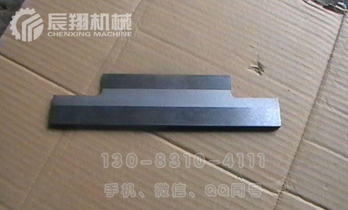 无心磨床合金托板-厂家直销-价格优惠-13083104111