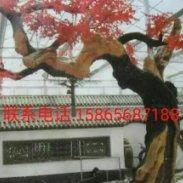 陕西仿木假树多少钱图片