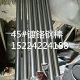 镀铬无缝钢管价格