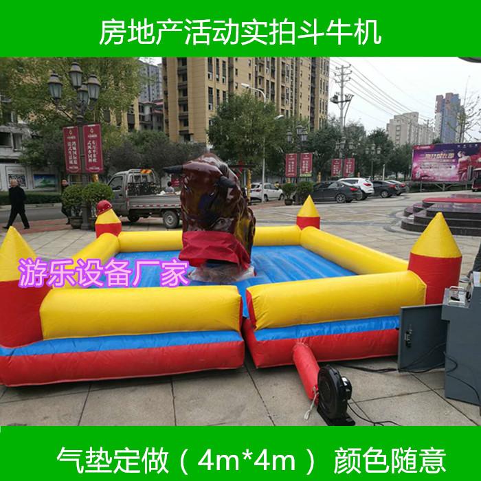 厂家热销疯狂斗牛机 广场儿童斗牛机器 游乐场充气斗牛机