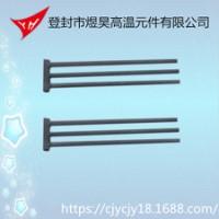 硅碳棒厂家直销 马弗炉加热棒 W型硅碳棒 Φ14 200*250*50 电阻定制 马沸炉加热棒 W型硅碳棒