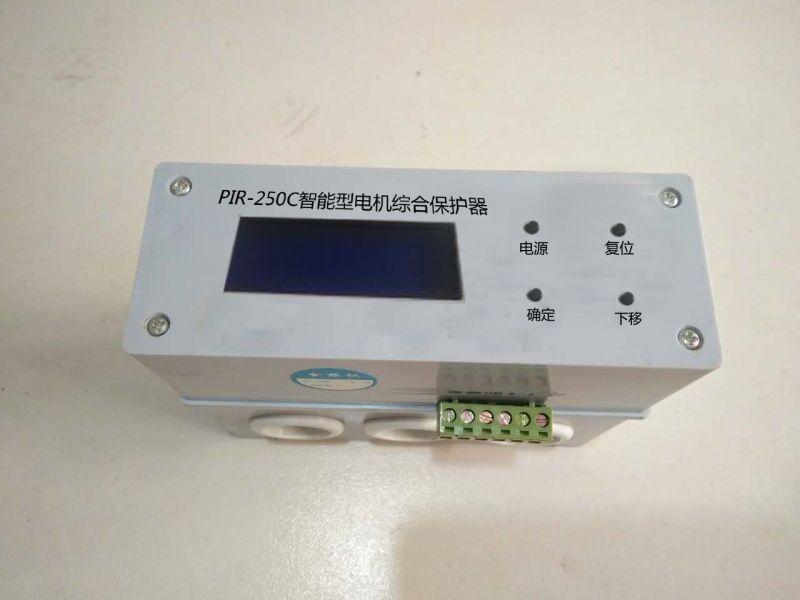 智能综合保护器pir-250a报价