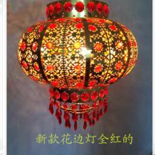 厂家直销节庆用品大红灯笼 灯笼价格 灯笼批发 灯笼供应批发
