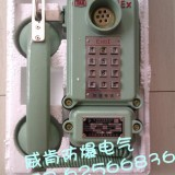 KTH33型 矿用安全型铝壳电话机