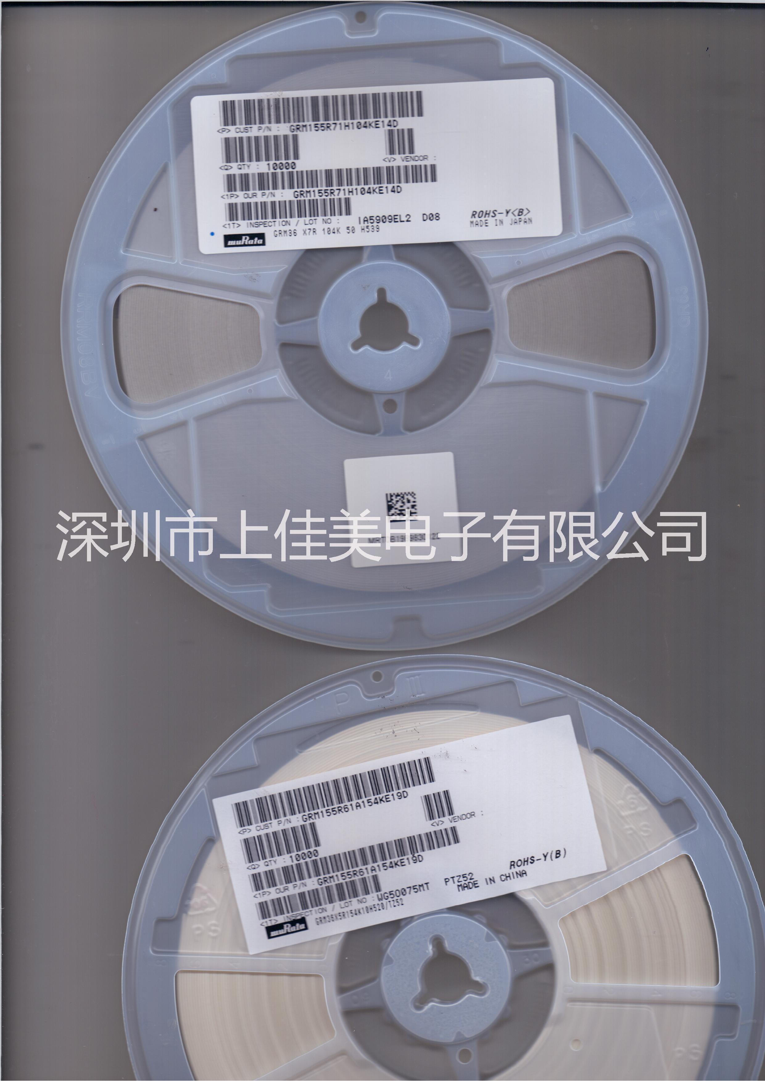 SMD村田贴片电容47uF10V 0805封装市场热火销售价格